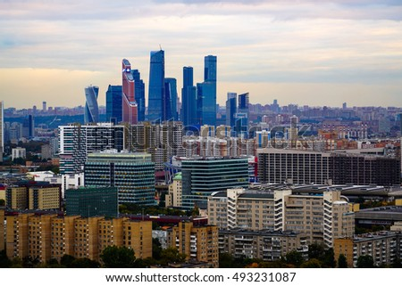 Moscow City skyscrapers, cloudy day, aerial panorama view on October 01, 2016 in Moscow, Russia.