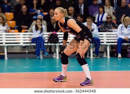 MOSCOW - DECEMBER 2: Anna Malova (3) in action during a game Dynamo MSK vs Dynamo KZN on Russian National women Volleyball tournament on December 2, in Moscow, Russia, 2015 - stock photo