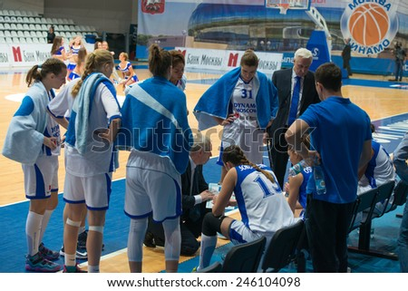 MOSCOW- DECEMBER 4, 2014: Dynamo Moscow team on timeout on the International Europe bascketball league match Dynamo Moscow vs Maccabi Ashdod Israel in sport palace Krilatskoe, Moscow, Russia.  - stock photo