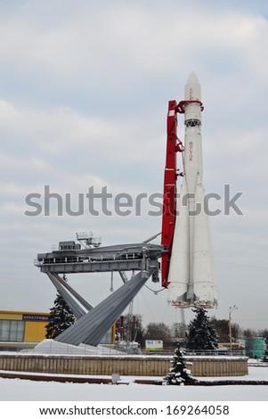 Moscow, December 11, 2013: Monument of space rocket Vostok-1 in Moscow, Russia - stock photo