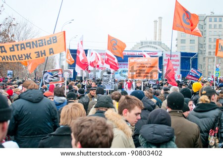 MOSCOW-DECEMBER 10: Protest in Bolotnaya Square against the election results to the State Duma of the Russian Federation on December 10, 2011 in Moscow, Russia. - stock photo