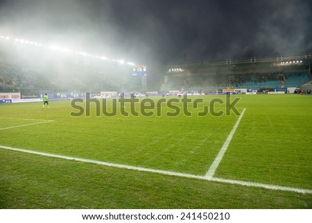"MOSCOW - DECEMBER 7: stadium ""Arena Khimki"" during the game on Russian Premier League Dynamo (Moscow) vs Amkar (Perm) on December 7, 2014, in Moscow, Russia"