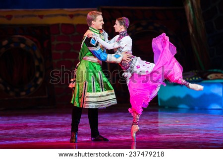 MOSCOW - DECEMBER, 09: Tamar Ballet.  200th Anniversary of Lermontov. December 09, 2014 in Kremlin Palace, Moscow, Russia - stock photo
