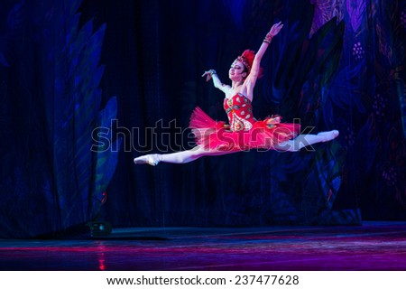 MOSCOW - DECEMBER, 09:  The Firebird Ballet. 200th Anniversary of Lermontov. December 09, 2014 in Kremlin Palace, Moscow, Russia - stock photo
