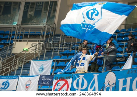 MOSCOW - DECEMBER 4, 2014:  Unrecognized fans of the club Dynamo on the International Europe bascketball league match Dynamo Moscow vs Maccabi Ashdod Israel in sport palace Krilatskoe, Moscow, Russia. - stock photo