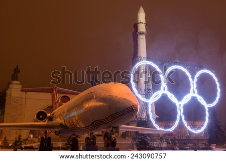 MOSCOW - DECEMBER 31, 2014:VDNH exhibition  at night decorated for New Year and Christmas holidays. on december 31, 2014 in Moscow, Russia