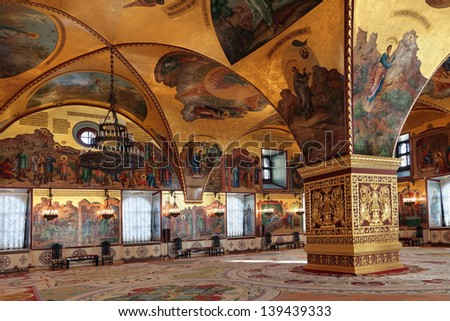 interior view photography. MOSCOW-FEB 22: An Interior View Of The Grand Kremlin Palace Is Shown On Photography