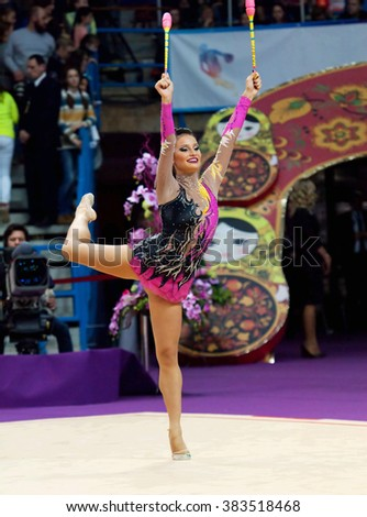 MOSCOW - FEBRUARY 20: Andressa Jardim, Brazil, on Rhythmic gymnastics Alina Cup Grand Prix Moscow - 2016 on February 20, 2016, in Moscow, Russia - stock photo
