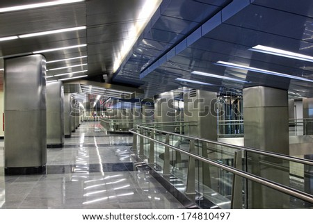"MOSCOW – FEBRUARY 01: Interior Moscow metro station ""Business Center"" on February 01, 2014 in Moscow"