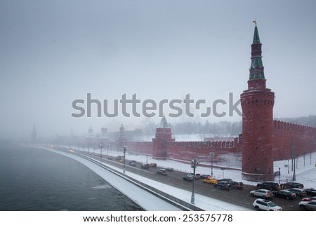 MOSCOW - FEBRUARY 03: Moscow Kremlin in snowstorm, February 03, 2015, Moscow, Russia - stock photo