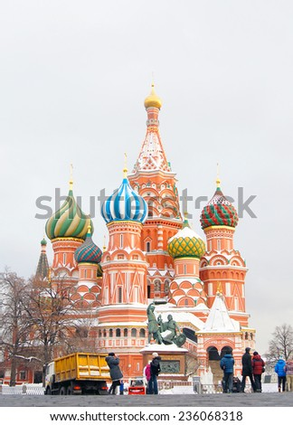 MOSCOW - FEBRUARY 02, 2013: Moscow Kremlin. Saint Basils church. Red Square. UNESCO World Heritage Site.  - stock photo
