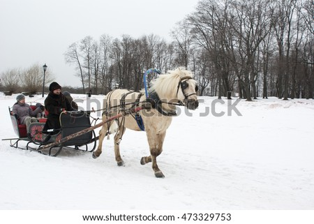 Moscow - February 2016: People ride on sledge
