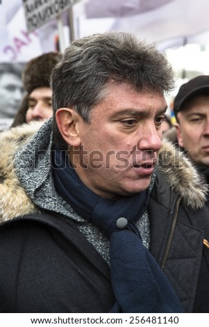 MOSCOW - FEBRUARY 02: Russian opposition leader Boris Nemtsov at march of through center of Moscow on 02 of Feruary 2014,Russia - stock photo