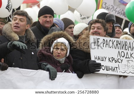 MOSCOW - FEBRUARY 4: Russian opposition leader Boris Nemtsov at march through Moscow on February 4, 2012 in Moscow, Russia. Russia politician Boris Nemtsov shot dead on Februrary 28, 2015 in Moscow - stock photo