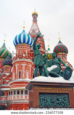 MOSCOW - FEBRUARY 02, 2013: St. Basil Cathedral, Red Square, Moscow, Russia. UNESCO World Heritage Site.  - stock photo