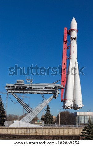 MOSCOW - February 2014: Vostok rocket at the Space pavilion, in February 2014, Moscow, VVC - stock photo