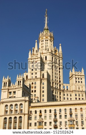 Moscow high rise building - stock photo