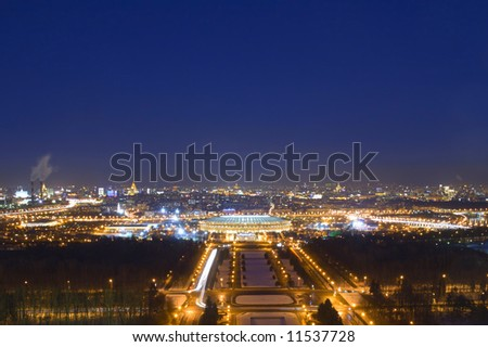 Moscow historical center (night view, panorama) - stock photo