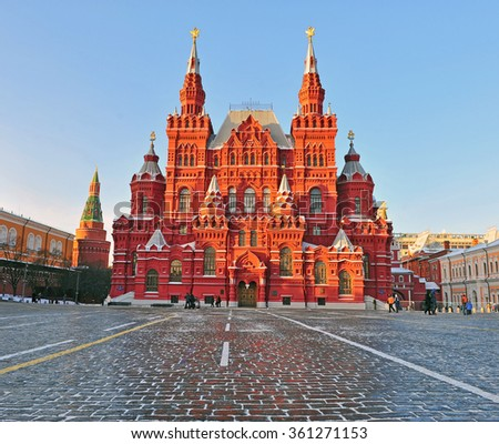 Moscow historical museum building in the Red Square