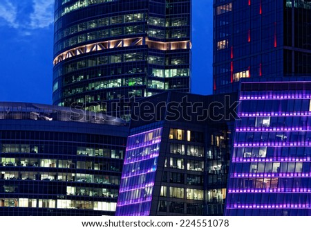 Moscow International Business Center, Moscow-City of night. Located near the Third Ring Road, the Moscow-City area is currently under development.  - stock photo