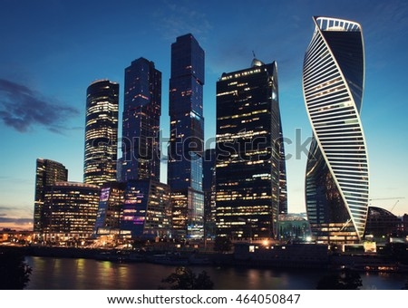 Moscow International Business Center Moscow-city. Skyscrapers at night. Russia