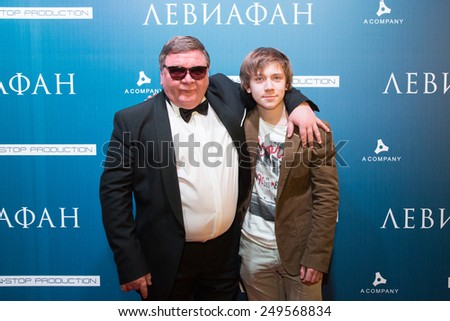 MOSCOW - JANUARY, 28: Actors R. Medyanov, S. Pokhodaev.  Premiere of the movie Leviathan at Moscow Cinema,  January, 28, 2015 in Moscow, Russia - stock photo