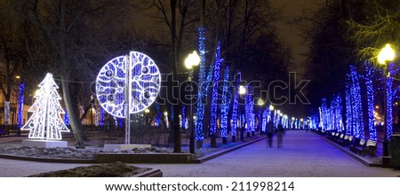 MOSCOW - JANUARY 03, 2014: Chistoprudniy boulevard illuminated for Christmas and New Year holidays. - stock photo