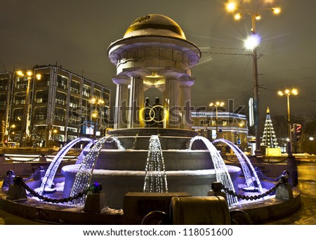 MOSCOW - JANUARY 04: electric winter fountain on square Nikitskiye gates, decoration for Christmas and New year holidays, January 04, 2012 in Moscow, Russia.