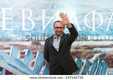 MOSCOW - JANUARY, 28: Film Director Andrey Zvyagintsev. Premiere of the movie Leviathan at Moscow Cinema,  January, 28, 2015 in Moscow, Russia - stock photo