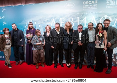 MOSCOW - JANUARY, 28: Film Director Andrey Zvyagintsev with team. Premiere of the movie Leviathan at Moscow Cinema,  January, 28, 2015 in Moscow, Russia - stock photo