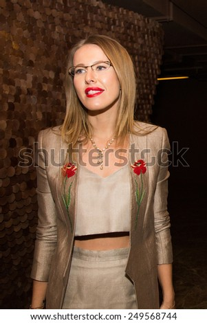 MOSCOW - JANUARY, 28: Ksenia Sobchak. Premiere of the movie Leviathan at Moscow Cinema,  January, 28, 2015 in Moscow, Russia - stock photo