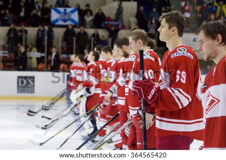 MOSCOW - JANUARY 15: Spartak team just before hockey game Spartak vs Admiral on Russian KHL premier hockey league Championship on January 15, 2016, in Moscow, Russia. Spartak won 5:4 - stock photo