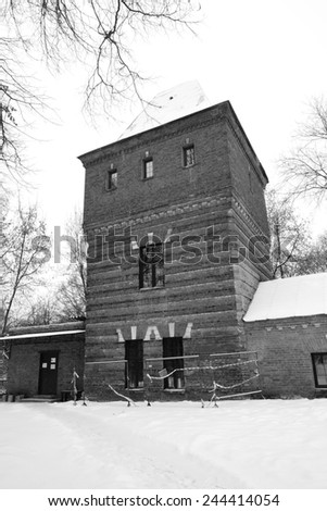 MOSCOW - JANUARY 04, 2015: Stroganoff homestead in Bratsevo in Moscow. Popular touristic landmark. Winter view.