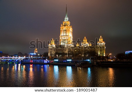 Stock images royalty free images vectors shutterstock for Luxury hotel zaragoza