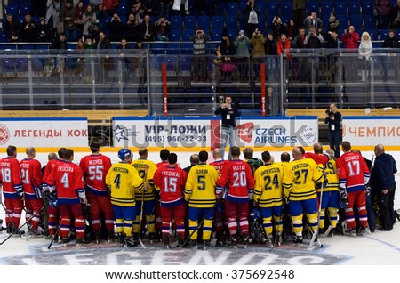 MOSCOW - JANUARY 29, 2016: Two teams togather just after hockey game Sweden vs Czech on League of World legends of Ice hockey championship in VTB ice arena, Russia. Czech won 8:2
