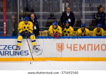 MOSCOW - JANUARY 29, 2016: Unidentified players of Sweden team on hockey game Sweden vs Czech on League of World legends of Ice hockey championship in VTB ice arena, Russia. Czech won 8:2 - stock photo