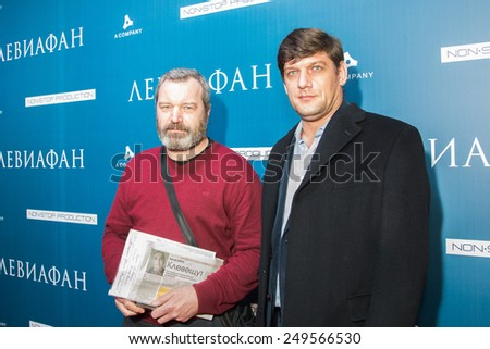 MOSCOW - JANUARY, 28: V.Grishko. Premiere of the movie Leviathan at Moscow Cinema,  January, 28, 2015 in Moscow, Russia - stock photo
