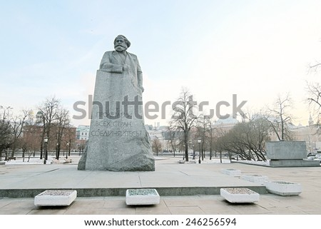 MOSCOW - JANUARY 22, 2015: View of the monument to Karl Marx in Moscow city historic center, on Theater Square, in winter. Architect Lev Kerbel. It's a popular touristic place for walking.         - stock photo