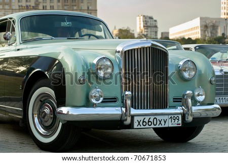 MOSCOW - JULY 31: Bentley R Type Continental (1954) on exhibition parking at an annual event the VI race of vintage cars 'Night Moscow Classic Rally'. July 31, 2010 in Moscow, Russia - stock photo