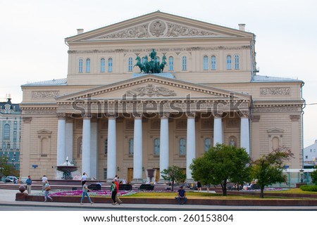 MOSCOW - JULY 29: Bolshoi Theatre building in Teatralnaya Square on July 29, 2014 in Moscow. Bolshoi Theatre is historic theatre, designed by Joseph Bove, which holds performances of ballet and opera.
