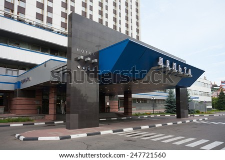 "MOSCOW - JULY 24: Building ""Delta"" entry in the tourist hotel complex ""Izmailovo"" on July 24, 2014 in Moscow. - stock photo"