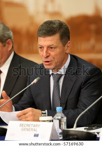 MOSCOW - JULY 8: Deputy Prime Minister of the Russian Federation Mr. Dmitry Kozak, during a 15 CEMAT conference, July 8, 2010 in Moscow, Russia.