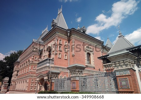 MOSCOW - JULY 05, 2015: French embassy in Moscow. Famous historic building called Igumnov's house built in pseudo-Russian style, popular landmark.       - stock photo