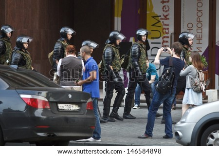"MOSCOW - JULY 18: Moscow riot squad in the center of Moscow be in control in mass-meeting for support of Alexey Navalny after trial in Kirov in the matter of ""Kirovles"" in 18 july 2013"
