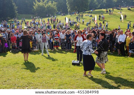 MOSCOW - JULY 18, 2015: Sabantui celebration in Moscow, in Kolomenskoye park. Sabantui is a national Tatar and Bashkir festival, celebration of end of spring field work.