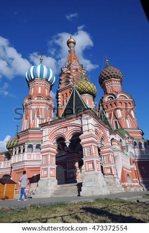 MOSCOW - JULY 16, 2016: St. Basil Cathedral, Red Square, Moscow, Russia. UNESCO World Heritage Site.