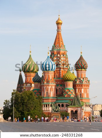 MOSCOW - JULY 29: St. Basil's Cathedral on Red Square on July 29, 2014 in Moscow. - stock photo