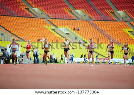 MOSCOW - JUN 11: Female race at Grand Sports Arena of Luzhniki Olympic Complex during International athletics competitions IAAF World Challenge Moscow Challenge, June 11, 2012, Moscow, Russia. - stock photo