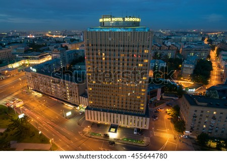 MOSCOW - JUN 11, 2016: Hotel Golden Ring building in night in Moscow, Russia - stock photo