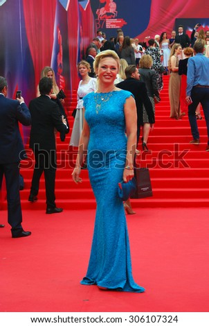 MOSCOW - JUNE 19, 2015: Actress Alla Dovlatova at XXXVII Moscow International Film Festival red carpet opening ceremony.
